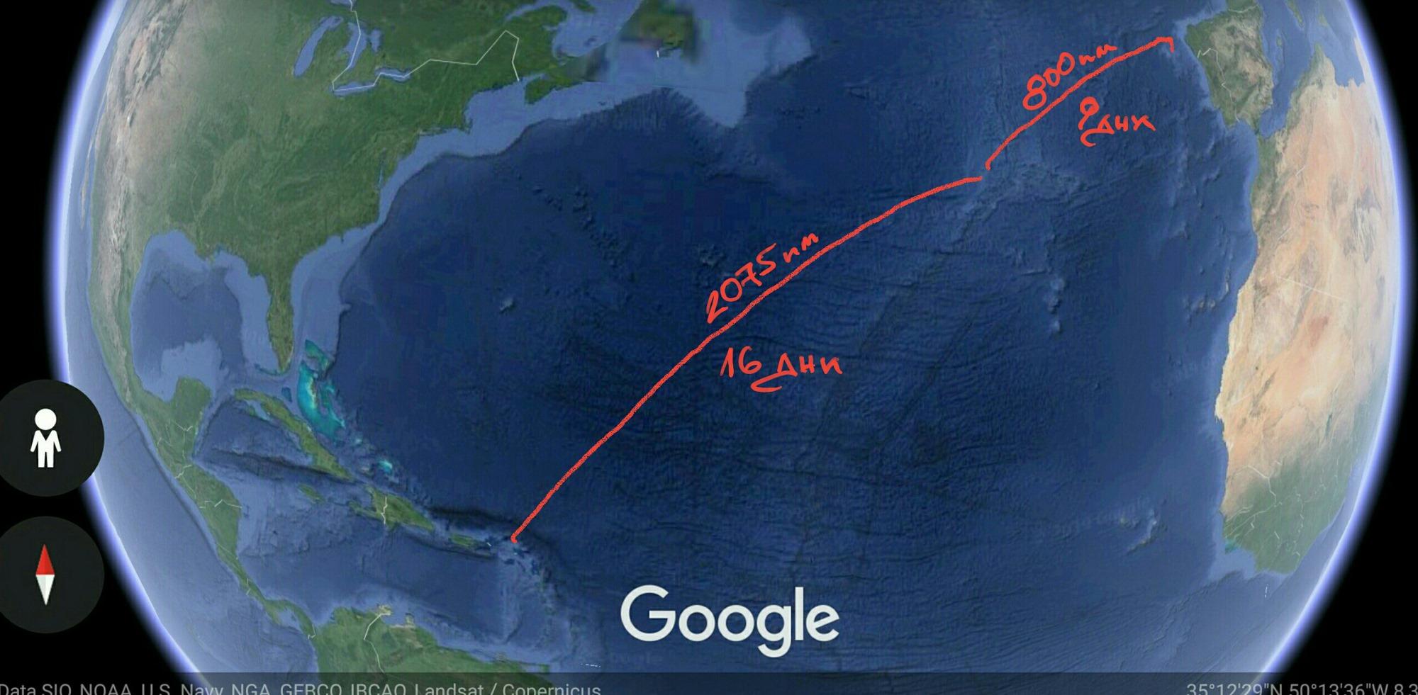 от Карибите до Ла Коруня